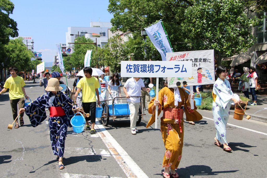 打ち水パレード2015
