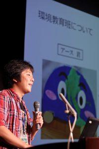 「えこいく」リーダーの堤 悠一郎さん
