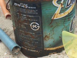 漂着ゴミの空き缶
