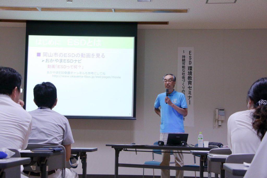 内田 光俊 氏(岡山市教育委員会事務局 生涯学習課 主査)