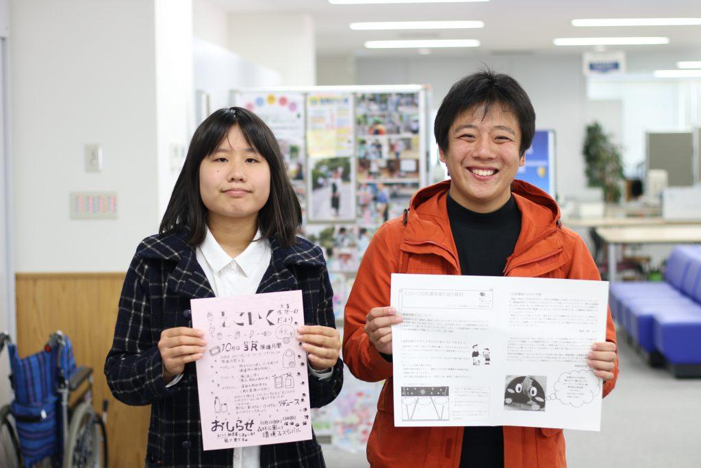 11/2 えこいく通信完成!
